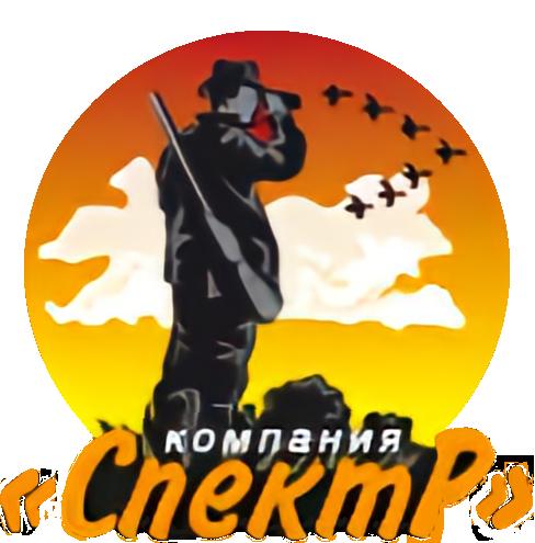 Компания Спектр, Ярославль